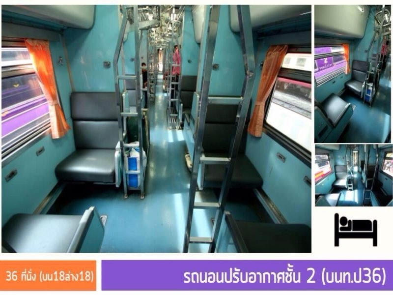 Bangkok (Hua Lamphong Railway Station) 19:30 - Suratthani - Koh Samui 11:20