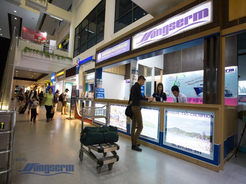 Suratthani Airport 13:45 - Koh Samui 17:20
